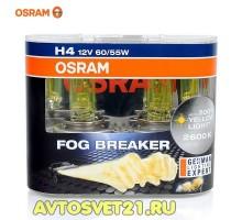 Автолампы H4 OSRAM Fog Breaker +60%