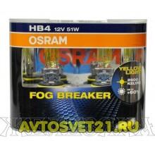 Автолампы HB4 OSRAM Fog Breaker +60%