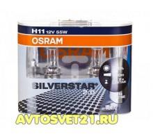 Автолампы H11 OSRAM Silverstar 2.0 +60%