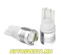 Лампа светодиодная w5w T10 1.5W с Линзой