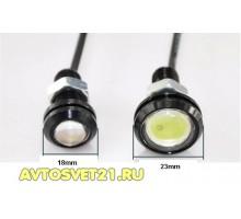 """ДХО светодиод """"Орлиный глаз"""" с Линзой D=18 / 23mm 12V Белый. 2шт."""