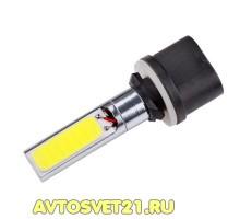Лампа светодиодная Н27 (880) 5w cob