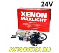 Ксенон MaxLight M9-32V 35W AC (Комплект)