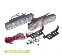 Дневные Ходовые Огни DRL 2х5 LED 9-32V - 150*40*28мм