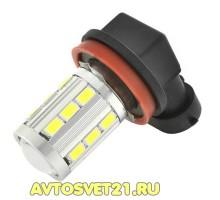 Лампа светодиодная Н11 с Линзой