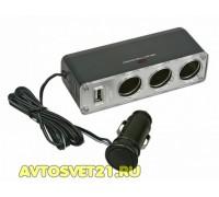 Разветвитель прикуривателя на 3 гнезда + USB