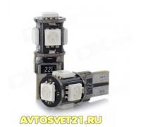 Лампа светодиодная w5w T10 5SMD с Обманкой
