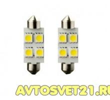 Лампа светодиодная 4SMD 39mm (Плафон салона)