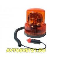 Мигалка (Проблесковый маячок) Оранжевый 12V