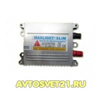 Блок Розжига MaxLight Slim 35W AC
