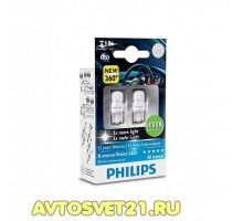 Лампы светодиодные LED w5w Т10 PHILIPS X-Treme Vision 4000K