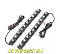 Дневные Ходовые Огни 2х10 LED 12V (Гибкие) - 202*14*18мм