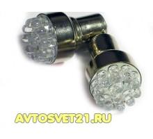 Лампа светодиодная P21/5W 12LED 2-конт.