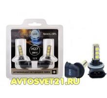 Лампы светодиодные Н27-1 (881) 2шт.