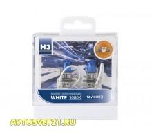 Автолампы H3 SVS White 5000K