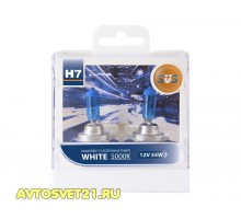 Автолампы H7 SVS White 5000K