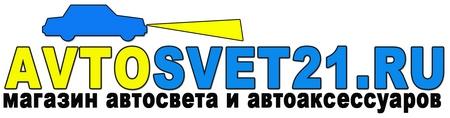 AVTOSVET21.RU